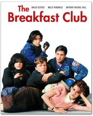 Breakfast Club Marquee